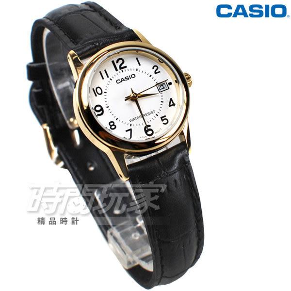CASIO卡西歐 LTP-V002GL-7B 數字古典魅力時尚典雅淑女錶 真皮 黑色x金色 LTP-V002GL-7BUDF