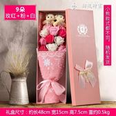 花束香皂花束禮盒 情人節禮物送女友特別浪漫男生日禮物LX