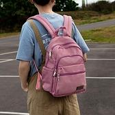 【南紡購物中心】J II 後背包-多隔層防潑水後背包-莓果粉-6390-23