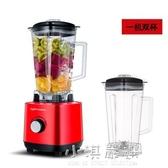 榨汁機家用水果全自動豆漿多功能小型果蔬榨汁機果汁機料理機CY『小淇嚴選』