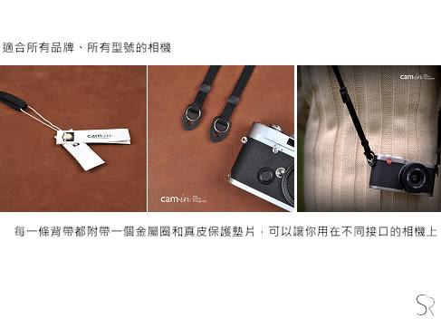 《 統勛.照相》Cam-in CAM7114 相機背帶 牛仔背帶系列 圓點紅 牛仔系列
