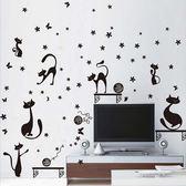 創意可重覆貼壁貼 牆貼 背景貼 時尚組合壁貼 黑色貓咪《YV4221》HappyLife