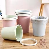 2個裝 家用簡約垃圾桶無蓋大號塑料紙簍衛生間【櫻田川島】