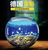 魚缸-魚缸玻璃圓形家用大小號加厚桌面裝飾客廳辦公室招財生態超白魚缸YYP 提拉米蘇