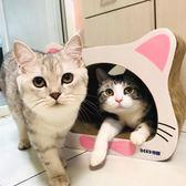 貓抓板磨爪器耐磨瓦楞紙貓窩貓爪板