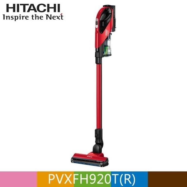 【南紡購物中心】HITACHI 日立 直立/手持兩用無線吸塵器 PVXFH920T 炫麗紅
