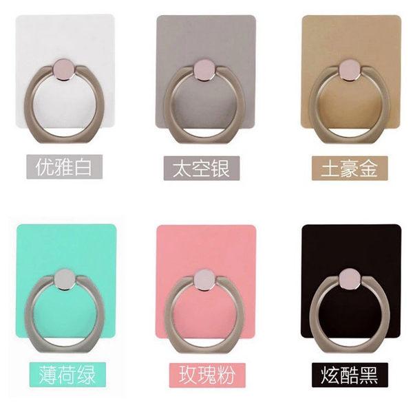 【CHENY】四方指環扣 手機支架