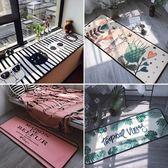 ins潮牌多功能地墊進門口廚房臥室床邊飄窗長條地墊可機洗地毯 生日禮物 創意