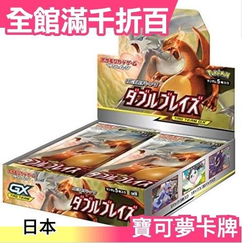 日版 PTCG SM10 寶可夢卡牌 擴充包 遊戲卡 神奇寶貝 卡片 桌遊【小福部屋】