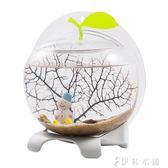 奇溢自然桌面生態魚缸自帶過濾LED燈水族箱造景迷你小斗魚缸家用YYP 伊鞋本鋪