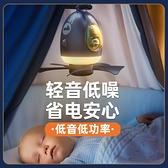台灣現貨 小風扇學生宿舍小型USB迷你充電帶燈吊扇一體靜音可愛蚊帳床上用 新品