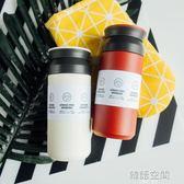 韓版簡約咖啡保溫杯創意學生網紅ins水杯便攜文藝清新小仙女杯子