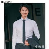 白襯衫男士長袖大碼襯衣配西褲的工作服韓版潮流條紋外套寸衫LXY6822 『小美日記』