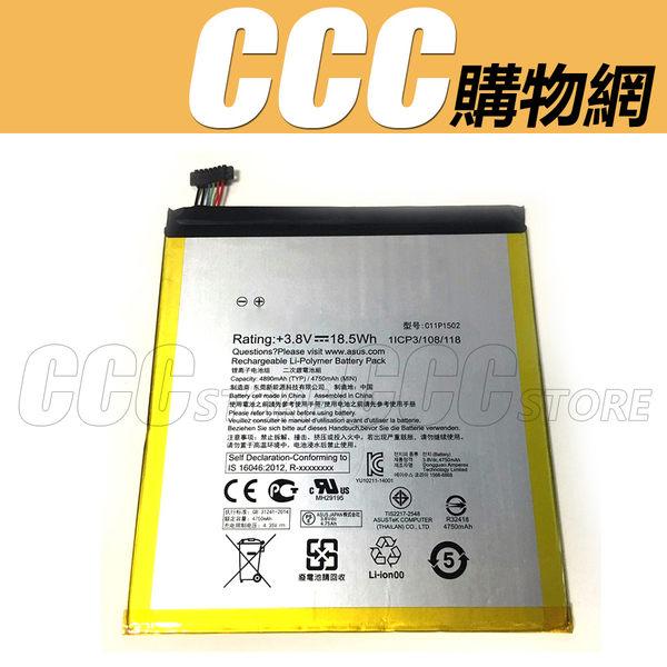 Asus ZenPad 10 Z300C電池 平板電池 P023 C11P1502 內置電池  內建電池 DIY 維修 零件
