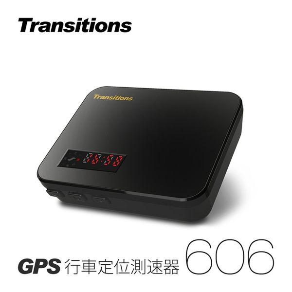 全視線 606行車定位GPS預警測速器【速霸科技館】