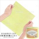 多功能美甲不織布擦拭巾(一捲15米)毛巾抹布(20cmX20cm)[59797]