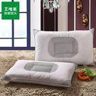 枕頭-決明子枕頭枕芯薰衣草保健枕椎成人護頸椎學生單人助睡眠枕 雙12交換禮物