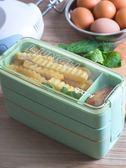 便當盒 日繫小麥桔梗便當盒便當盒上班族健身餐餐盒水果盒 便攜三層微波爐 愛麗絲