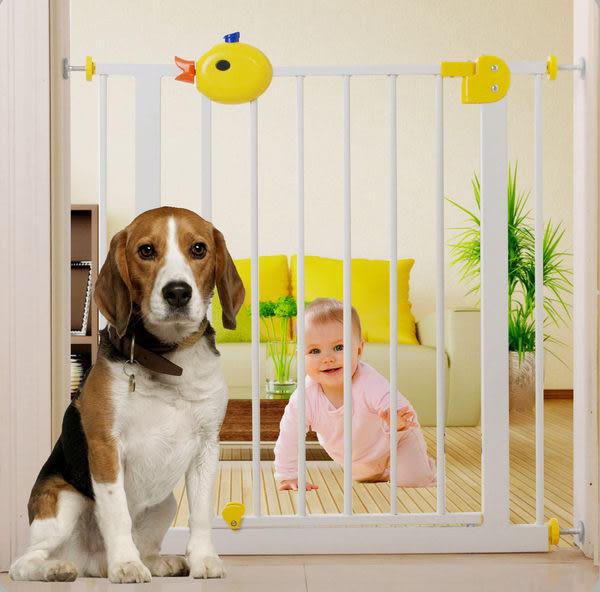 兒童安全門欄 BABY門欄 柵欄 圍欄 雙向開啟 自動回扣(小鴨款 )