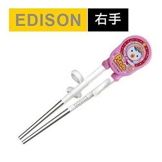 韓國 Edison 小企鵝 不鏽鋼第一階段學習筷-PETTY(右手)