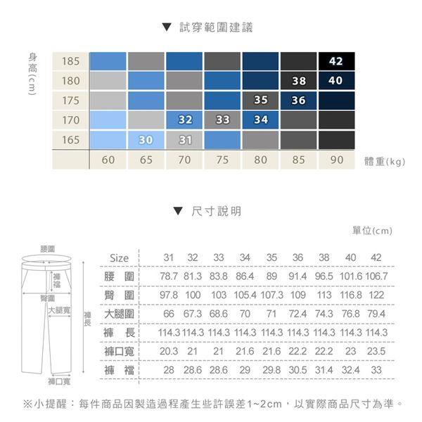 Christian 戶外輕機能彈力休閒褲_ 藍(HW705-1)
