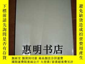 二手書博民逛書店GRE罕見Barron s How To Prepare For