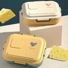 保溫飯盒 帶飯飯盒學生上班族不銹鋼分隔型保溫便當盒便攜餐套裝【快速出貨八折搶購】