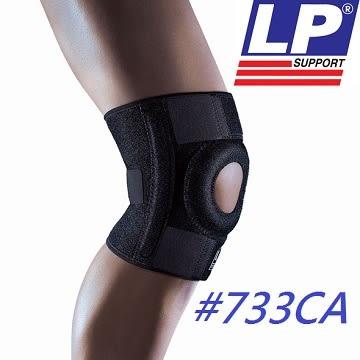 [ LP 美國頂級護具 ] LP 733CA 透氣式兩側彈簧條調整型護膝
