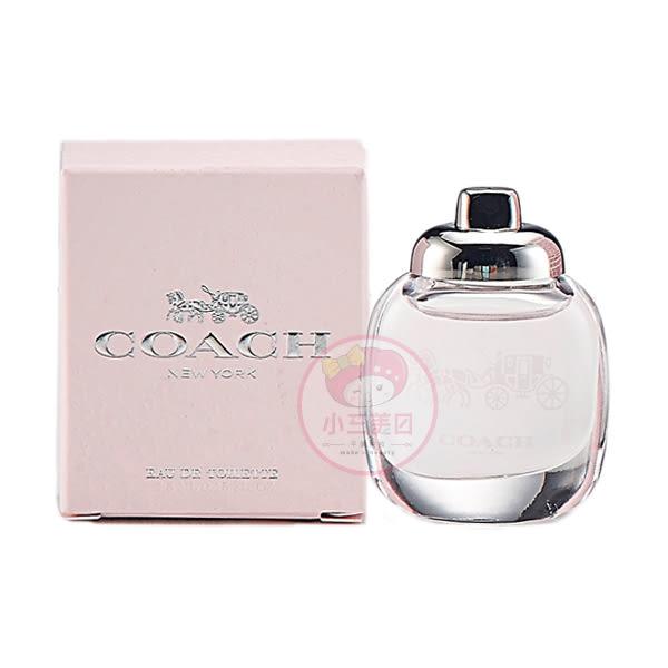 COACH 時尚經典女性淡香水(4.5ml)【小三美日】迷你瓶
