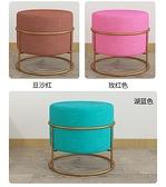 換鞋凳家用門口試鞋凳創意沙發凳茶幾凳子矮凳網紅可愛布藝小凳子-享家