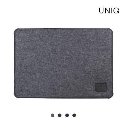 UNIQ DFender 緩衝磁吸筆電保護套 Macbook Pro air 13吋 2016 2017 2018 筆電包 電腦包 磁吸開合