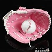 棒球 內野投手棒球手套 壘球手套 環保降解材料不傷手  魔方數碼