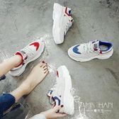 運動鞋  老爹鞋 鞋子女2018新款百搭韓版學生秋季原宿網紅運動鞋老爹鞋