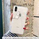 IDEA iPhone XS Max蜘蛛人透明手機殼 保護殼 全包 嚕嚕米 軟殼 盧蘋果 防摔殼 透明可愛 Xr 卡通