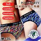 【衣襪酷】奈米超彈性三角褲 迷彩斜紋款 男內褲 台灣製 POLO PARTY