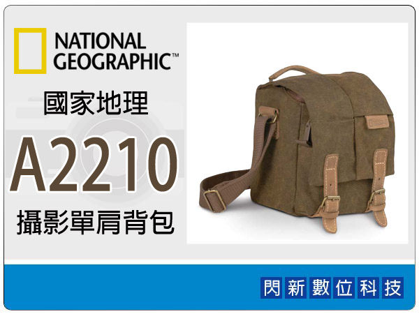 【6期0利率,免運費】National Geographic 國家地理 Africa NG A2210 攝影單肩背包(NGA2210,非洲系列)