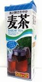 【吉嘉食品】長谷川 麥茶(50+2入) 1包520公克110元,日本進口,冷水熱水兩用[#1]{4976634011216}