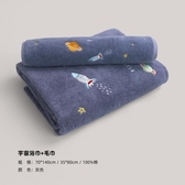 【兩件套】浴巾毛巾柔軟