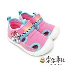 【樂樂童鞋】台灣製巴布豆護趾涼鞋-粉色 C090-1 - 男童鞋 女童鞋 涼鞋 小童鞋 兒童涼鞋 沙灘鞋
