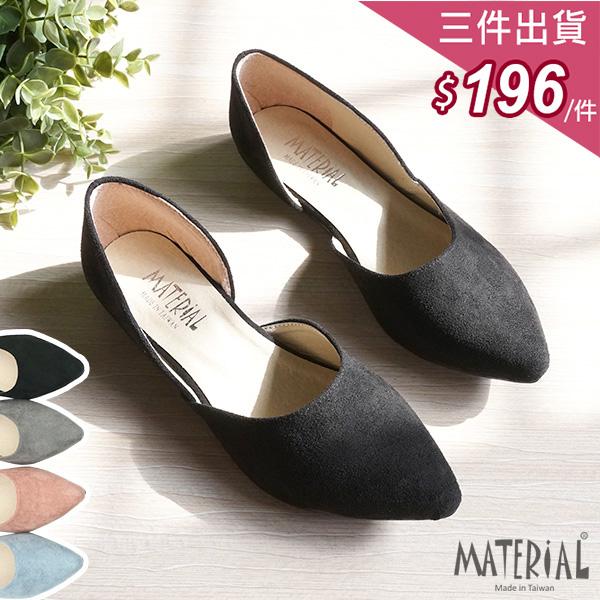 包鞋 絨布側空平底包鞋 MA女鞋 T9480