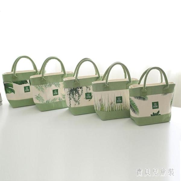 便當袋 韓版簡約帆布飯盒袋手提防水便當包裝飯盒的袋子加大便當盒袋子YN244『寶貝兒童裝』