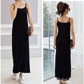 吊帶裙夏大碼無袖內搭襯裙黑色a字背心裙寬鬆女打底裙莫代爾長裙  蒂小屋服飾