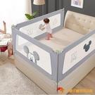 迪士尼床圍欄寶寶防摔防護欄床上防掉床擋兒童擋板嬰兒護欄床護欄【小獅子】