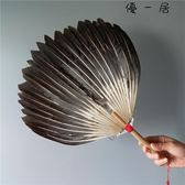 羽毛扇子孔明扇手工扇納涼扇
