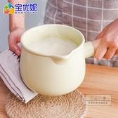 牛奶不粘鍋 奶鍋陶瓷家用泡面鍋小煮鍋湯鍋寶寶輔食鍋日式熱牛奶鍋-三山一舍JY