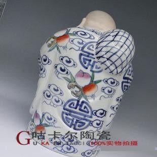 景德鎮 陶瓷器 聚財羅漢 彌勒佛像