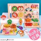 木製磁性蔬菜水果切切樂玩具 拼圖 益智玩具