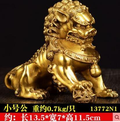 開光純銅獅子擺件北京獅銅獅子擺件獅助運家居風水擺件