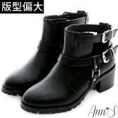 Ann'S視覺設計T字銀色釦帶韓國短靴-黑