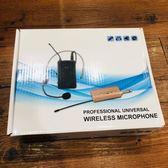 凱傑樂器 COOLMUSIC WIRELESS 專業無線 耳麥 麥克風 6.3接收器 公司貨